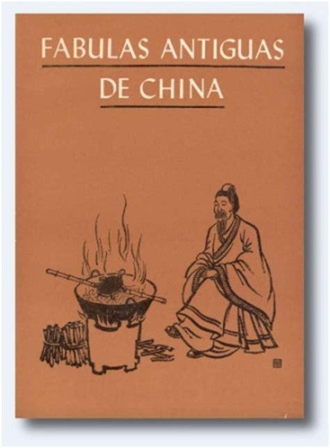 libro modelos de mujer fabula f 193 bulas antiguas de china