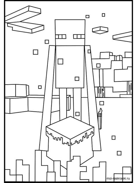 minecraft food coloring pages minecraft coloring pages food coloring pages