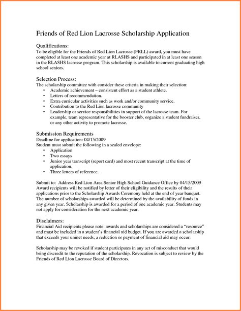Scholarship Essay Exles Educational Goals Scholarship Essay About Educational Goals