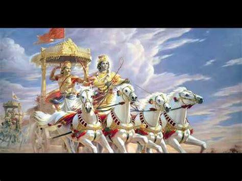 shrimad bhagavad gita  marathi mp audio full youtube