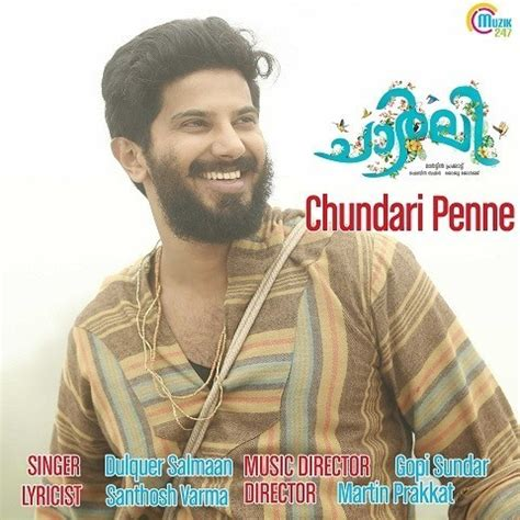 download mp3 from charlie malayalam charlie songs download charlie mp3 malayalam songs online