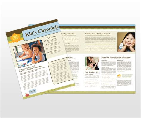Early Childhood Education February 2015 Early Childhood Newsletter Templates