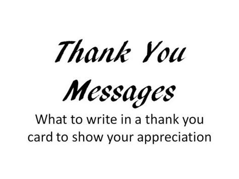 thank you messages what to write in a card