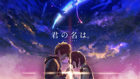 wallpaper anime kimi no na wa download 1920x1080 kimi no na wa taki tachibana mitsuha
