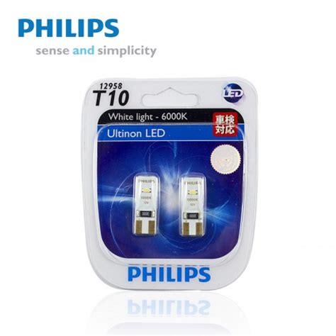 Lu Led Bulb Philips 10 5w Cool Daylight 10 5 Watt philips 12958 t10 w5w 6000k xenon white ultinon led
