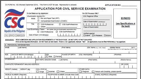Civil Service Application Review Civil Service Ph Civil Service Application Form Cs
