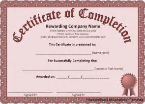 Completion Certificate Templates free certificate of completion template free formats excel word