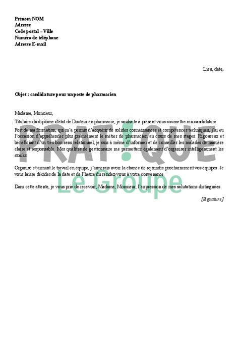 Lettre De Motivation Pour Un Lettre De Motivation Pour Un Poste De Pharmacien Pratique Fr