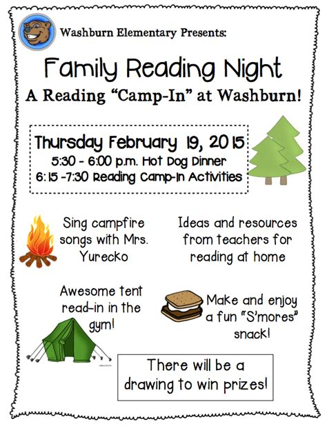 family reading night rmersch