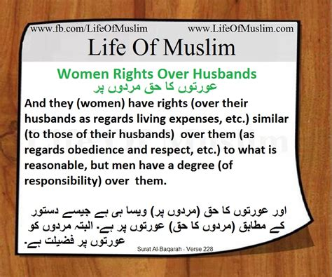 islamic bill of rights for women in the bedroom women rights over their husbands are equal in islam life