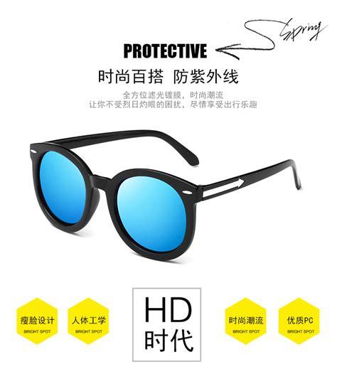 Kacamata Korea Model Bulat beli sekarang kacamata hitam wanita bentuk bulat gaya