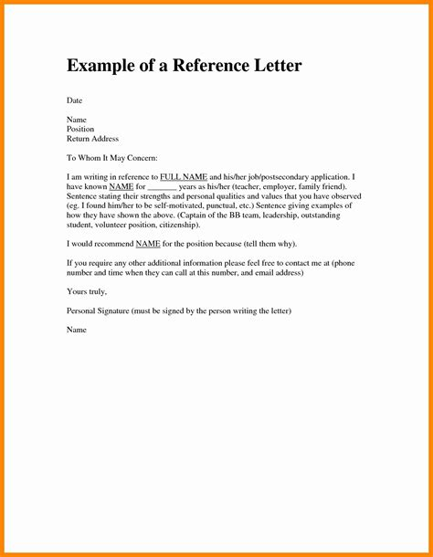 To Whom It May Concern Letter Format Word