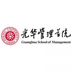 Guanghua Mba by Partners Clients