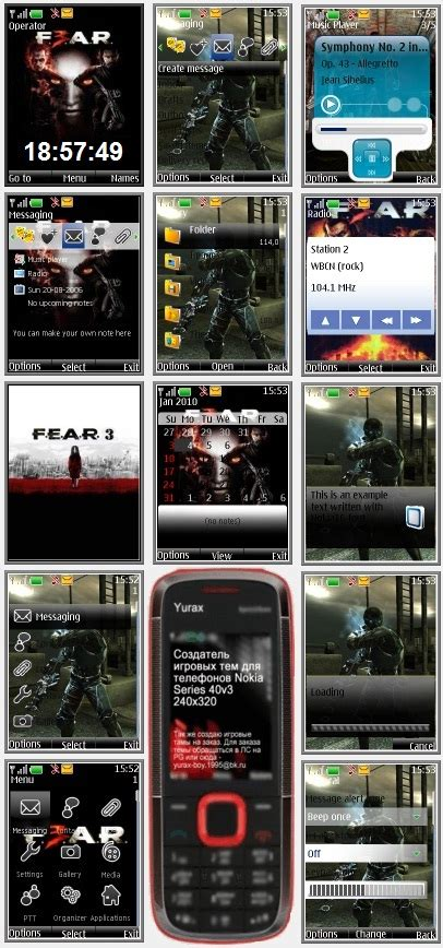 themes nokia s40 240x320 f e a r 3 quot theme for nokia s40 240x320 quot by yurax файлы