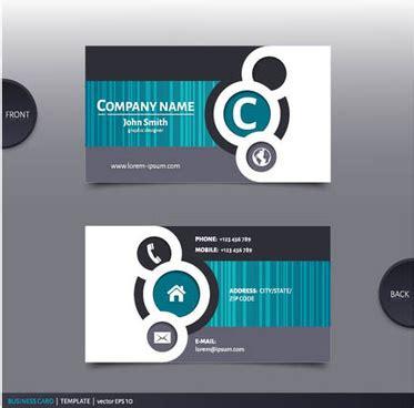 profile design company inc company profile design free vector download 1 065 free