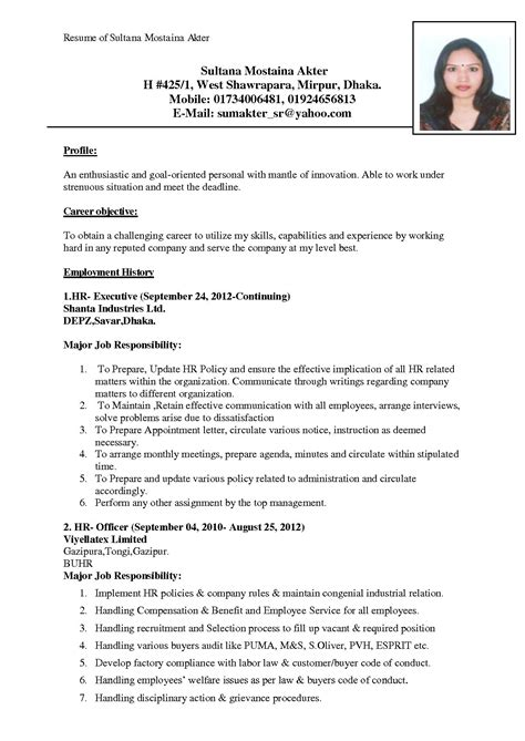singer resume template comfortable professional singer resume sle images