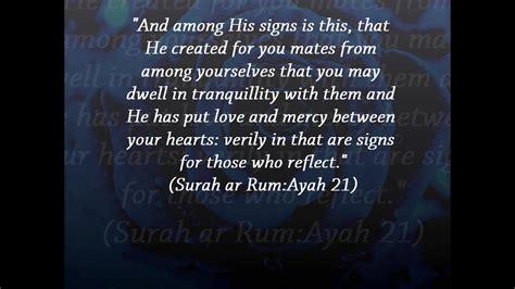 beautiful ayah verse   quran  marriage