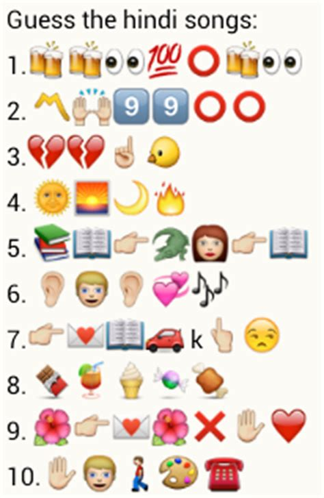 guess the hindi songs puzzlersworld.com
