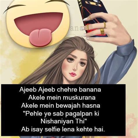 girl attitude shayari in hindi hahaha shayari pinterest attitude dear diary and