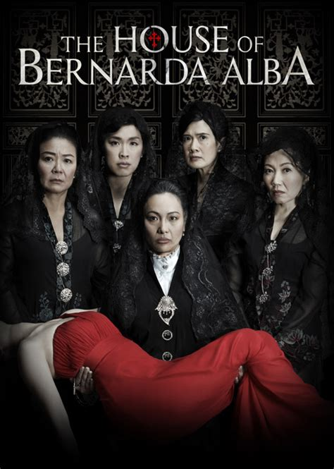 w ld rice the house of bernarda alba