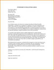statement of interest cover letter 7 statement of interest cover letter exle