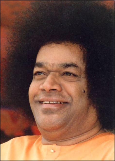 Sadhana The Inward Path Sai Baba baba sathya sai baba spirituality