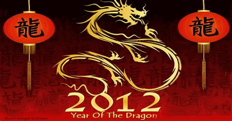 year of the 2012 year of the