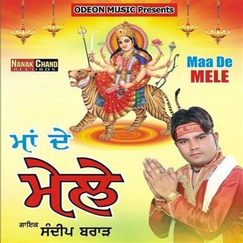 download mp3 album song mele manathu maa de mele songs download maa de mele mp3 punjabi songs
