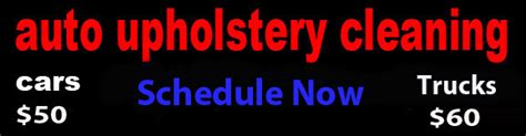 auto upholstery new orleans new orleans carpet cleaning we save you money cheap