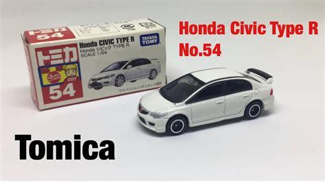 Tomica 54 Honda Civic Type R ร ว วรถเหล ก tomica honda civic type r no 54
