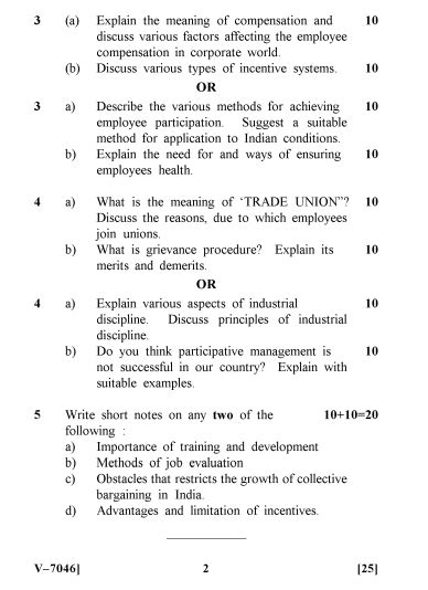 Human Resource Management Questions And Answers For Mba by Uptu Human Resource Management Mba 203 Ii Sem 2006 07