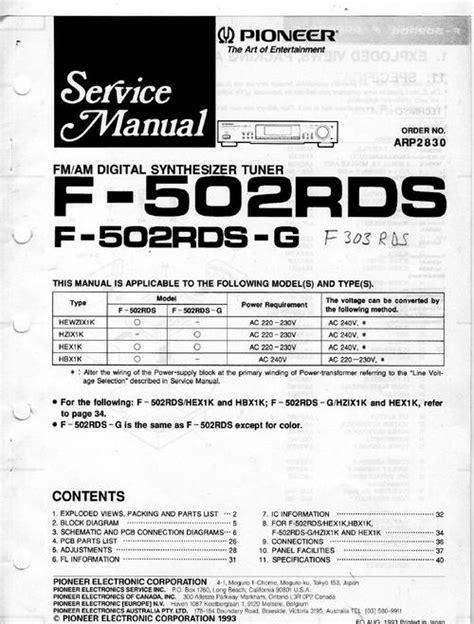 Pioneer F 502 Rds Tuner Original Service Manual