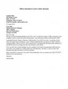 Database Assistant Cover Letter registered coverletters and resume templates