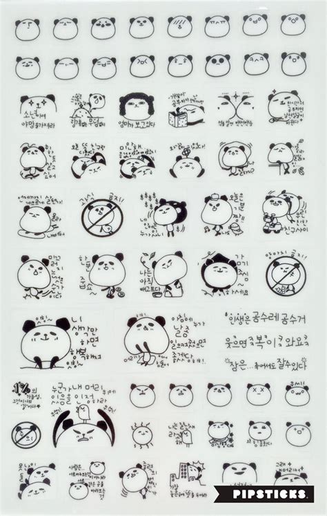 printable korean stickers japanese stickers korean stickers pipsticks