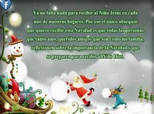 palabras navidenas mensajes de navidad para amigos deseos navidenos feliz navidad mensajes de navidad para amigos pensamientos de amor