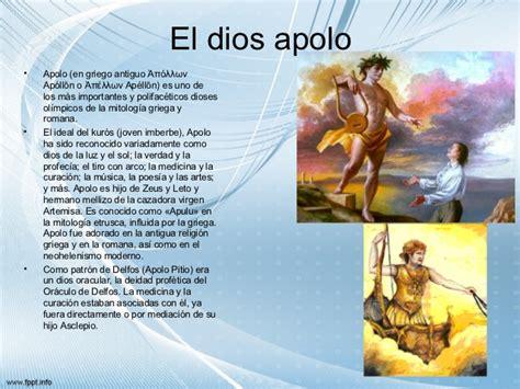 imagenes de zeus dios griego zeus dios griego related keywords zeus dios griego long