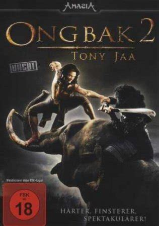 film ong bak 2 motarjam hd film ong bak 2 stream online in hd anschauen filmpalast to