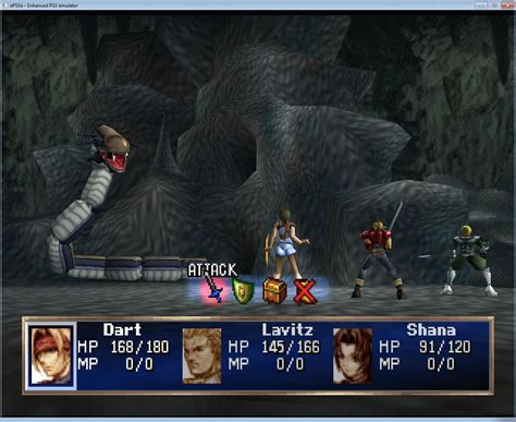 emuparadise iso epsxe legend of dragoon the iso disc1of4 iso