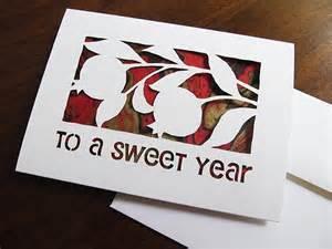 rosh hashana new year greeting card hebrica on behance