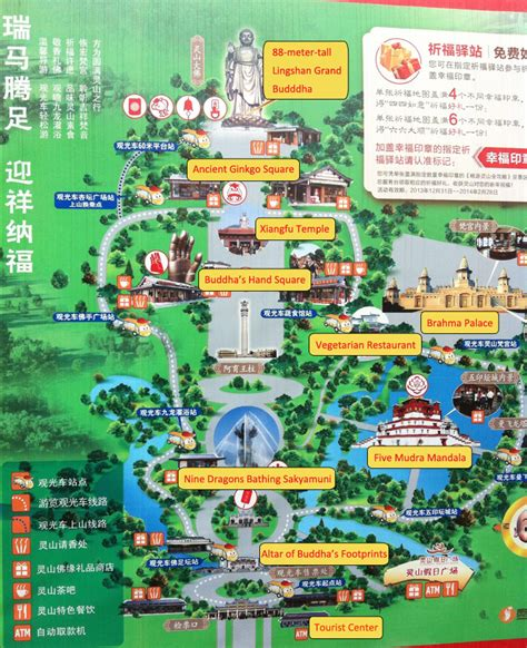 temple grand map lingshan grand buddha wuxi lingshan buddha scenic area
