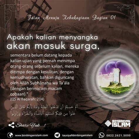 Jalan Kebahagiaan jalan menuju kebahagiaan doa dan kajian islami