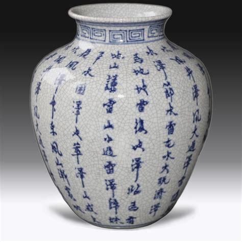 antique chinese porcelain ls antique vintage chinese crackle glaze porcelain vase
