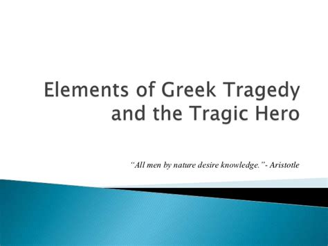 where i end a story of tragedy and rebellious books elements of tragedy and the tragic