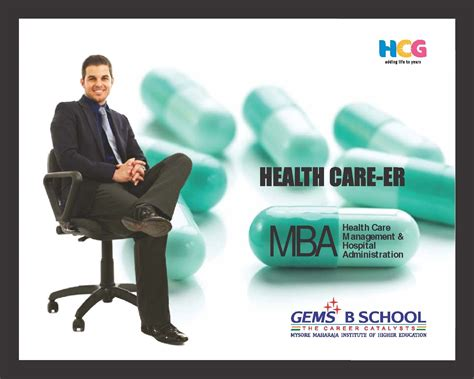 Hospital Management Mba In Bangalore by Gems B School Gems Bangalore Admissions Contact