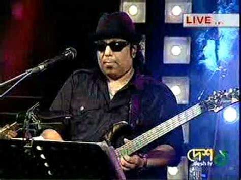 atashi ayub bachchu l r b ayub bacchu l r b bangladesh great guitar play