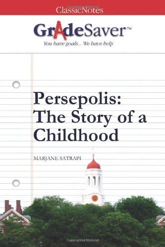 Persepolis Analysis Essay by Image Gallery Persepolis Sparknotes