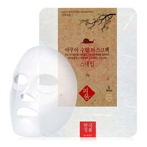 Guardian Soothing Snail Mask no hj bloom aqua soothing mask pack snail pioom mask