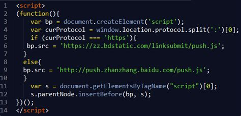 We Baidu how we hacked the baidu link script for better