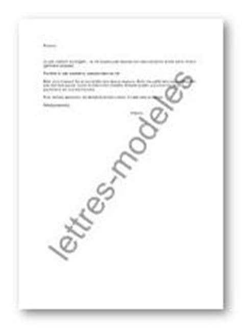 Modã Les De Lettre De Voeux De Bonne ã E Modele Reponse Voeux Bonne Annee Document