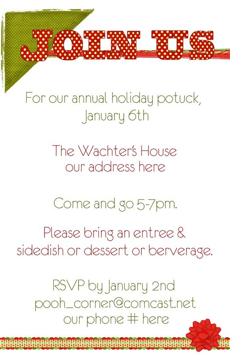 wonderful christmas potluck invitation email theruntime com